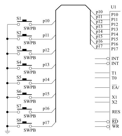 5 抢答器硬件电路图   基于用单片机at89s52设计的抢答器思路简单明了