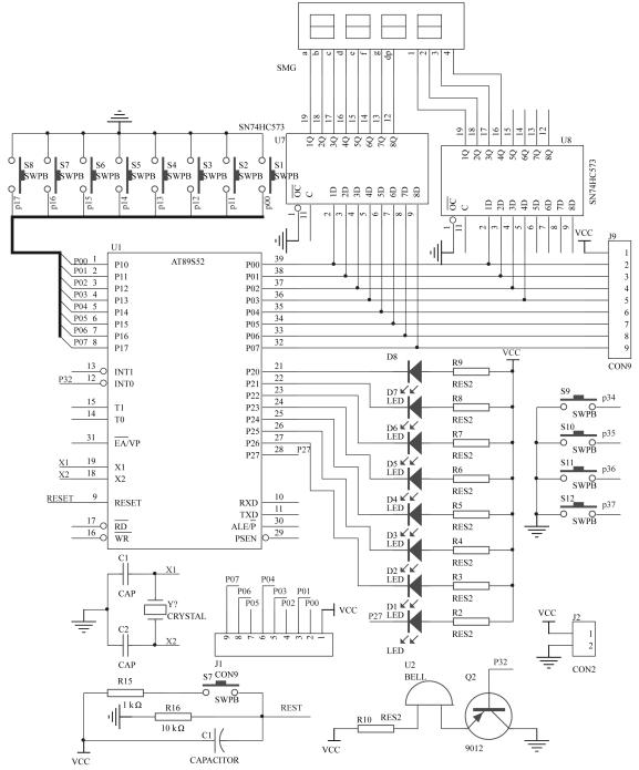 。工作时,该系统通过矩阵键盘输入抢答信号,经单片机的处理,输出控制信号,利用一个4位数码管来完成显示功能并伴随蜂鸣器报警,用按键来让选手进行抢答,在数码管上显示哪一组先答题的,从而实现整个抢答过程。当主持人按下开始键时,向单片机P3.2引脚输入一个低电平信号,表示整个电路开始工作,此时数码管前两位显示选手编号(无人抢答显示00),后两位显示倒计时剩余时间。若在25 s内仍然无人抢答,蜂鸣器在最后5 s发出连续报警,提示抢答时间即将结束;若在30 s内有人抢答,并且抢答成功,则将选手编号显示在数码管前两位上